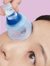 ■点眼補助具使用の一例