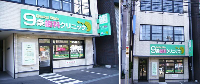 9jou_photo1