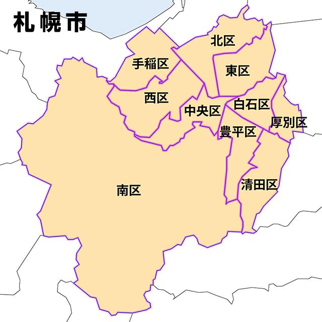 札幌市 エリアマップ