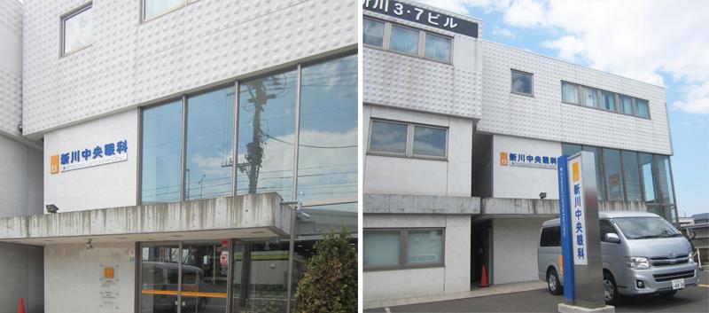 shinkawachuo_photo1
